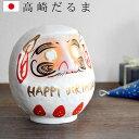 だるま ダルマ 達磨 高崎 【あす楽14時まで】 バースデーダルマBIRTHDAY DARUMA 高崎だるま【 誕生日 パーティー 正月…
