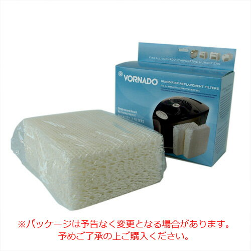 【あす楽14時まで】 VORNADO ボルネード加湿器 交換フィルターVORNADO2.5/4.0専用(2個セット) (-)