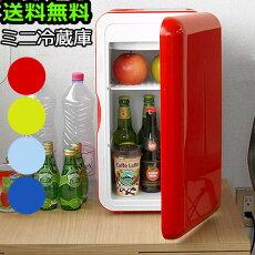 【送料無料】MOBICOOLMiniFridgeF16ミニ冷蔵庫ミニフリッジ2電源式小型保冷庫【smtb-F】【2sp_120125_a】(S)