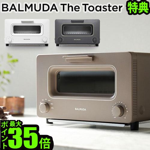 送料無料 バルミューダ トースターあす楽14時迄 正規品 P5倍 バルミューダ ザ・トースター BALMUDA The Toaster K01E ( 2017年春発売モデル )おしゃれ オーブントースター スチーム オーブン◇バルミューダトースター 白 黒 plywood