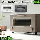 送料無料 バルミューダ トースターあす楽14時迄 正規品 P5倍 バルミューダ ザ・トースター BALMUDA The Toaster K01E …
