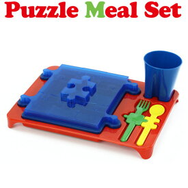 \MAX47倍/【あす楽14時まで】Puzzle Meal Set パズル ミール セットキッズ ランチプレート フォーク スプーン コップ マグ セット レンジ プラスチック キッズプレート ふた付き Urban Trend