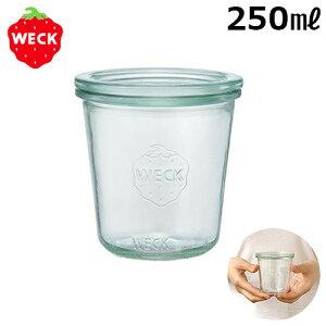 【あす楽14時まで】 [ weck キャニスター ]ウェック ミニ モールドシェイプ WE-900 [ 250ml ] WECK MINI MOLD SHAPE 本体+フタガラス瓶 密封ビン ガラス 容器 筒 ガラス製 ジャム瓶 ソース入れ