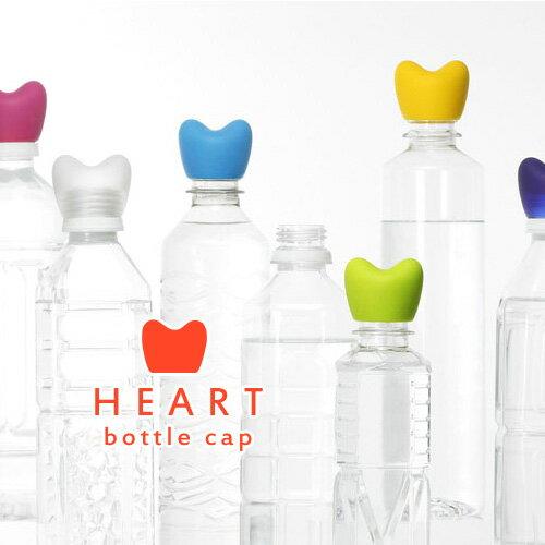 \スーパーセール期間中★ポイントUP/【あす楽14時まで】 h concept +d ハート ボトルキャップ