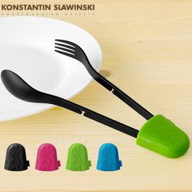 【あす楽14時まで】 Konstantin Slawinski LINK Kitchen Gripper SL27 コンスタンチン リンク トングメーカー [ トング シリコン キッチン 便利 グッズ ]