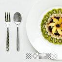 【あす楽16時】 Perrocaliente 100% DRESS ドレス カトラリー [ ティースプーン/ティーフォーク ] ブランド テーブルウェア 食器 ...