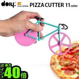 \MAX47倍/ピザカッター 自転車 【あす楽14時まで】フィクシー ピザカッター doiy Fixie Pizza Cutterピザ カッター 家庭用 ポップ カラフル デザイン パーティー かわいい マルゲリータ おもしろ プレゼント
