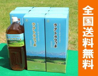유산균 생산물질 2000 ml가 9개로 유익 세트[전국 우송료・대금 상환 수수료 무료/면역 유산 효소
