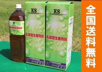 유산균 생산물질 2000 ml가 3개로 유익 세트[전국 우송료・대금 상환 수수료 무료/면역 유산 효소