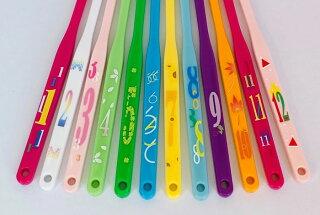 数字デザイン入りV7歯ブラシ(12本組)歯科用歯周病予防