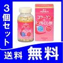 【送料無料!】 『豊年コラーゲン&ヒアルロン酸 240粒x3個セット』
