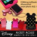 『ディズニー ミッキーマウス ソーラーモバイル充電器』