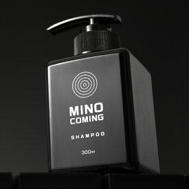 『ミノカミング シャンプー 300ml』