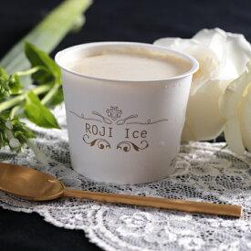 銀座のアイスクリーム『銀ROJI ICE バニラ 8個入り』バニラ味/お中元/アイス/ギフト/アウリーノ