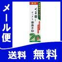 【送料無料】『薬用くま笹すっきり歯磨き粉 120g 定形外郵便発送』
