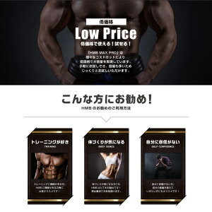 『HMBカルシウム粒120粒』高配合2000mg/HMB/プロテイン/筋肉/筋トレ/トレーニング/サプリ/錠剤