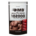 『HMB MAX pro seven 400粒』【HMB増量!HMB 100,000mg配合+6成分】