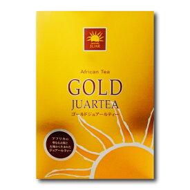 【初回購入限定】【お試し価格】『ゴールド ジュアールティー 2.5g×33包』【お一人様2点まで】