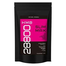 『HMB SLIM MAX 144粒』【高配合HMBca28,800mg】【その他 BCAA・プラセンタ・コラーゲン・カルニチン・乳酸菌・ウコン・αリポ酸配合】