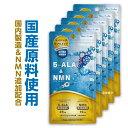 お得な5個セット【原料はネオファーマジャパン社製5ALAを1粒中に25mg使用】【5ALAを1粒中に25mg使用】『5-ALA & NMN 3…