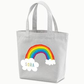 名入れ キャンバス トートバッグ(レインボー)♪ 綿100% SサイズとMサイズがあります。保育園の通園や通学、子供用のお出かけバッグにも最適です♪