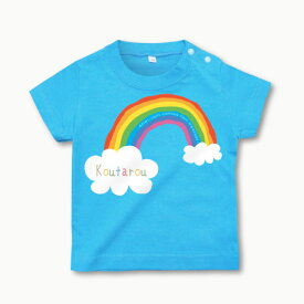 出産祝い 名入れ Tシャツ (レインボー) ベビー服 親子ペア 兄弟 お揃い 名前入り プリント ベビーTシャツ【70,80】プレゼント にも♪