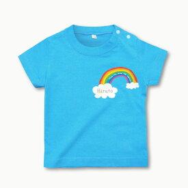 出産祝い 名入れ Tシャツ (レインボー1) ベビー服 親子ペア 兄弟 お揃い 名前入り プリント ベビーTシャツ【70,80】プレゼント にも♪