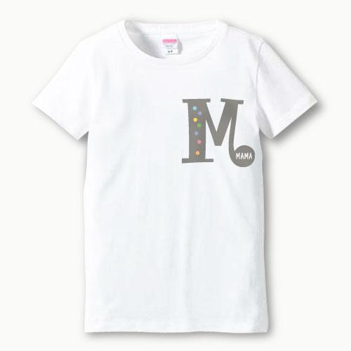 親子ペア 名入れ ママ Tシャツ(イニシャルR)プリント 親子お揃い ガールズサイズ 親子ペアTシャツ ♪ 名前入り 親子 ペアルック 【S,M,L】