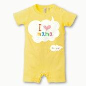 出産祝いの新定番♪名前入り*プリントロンパース(アイラブ)半袖の赤ちゃん用つなぎ♪【ベビー70・80】
