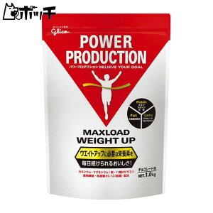プロ 江崎グリコ マックスロード ウェイトアップ1.0kg チョコレート味 G76038 FREE COLOR PRO ユニセックス シューズ ウェア スポーツ用品