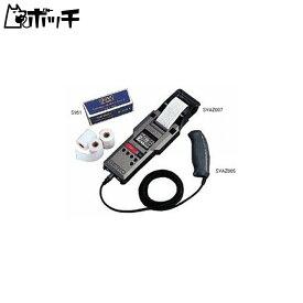 セイコー ウォッチ SVAZ017、SVAS013用ロールペーパー S951 FREE COLOR SEIKO ユニセックス ランニング シューズ ウェア ジム ランニング用品
