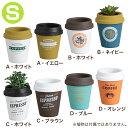 【ポイント10倍★要エントリー】 植木鉢 アンポルテ・フラワーポット・S