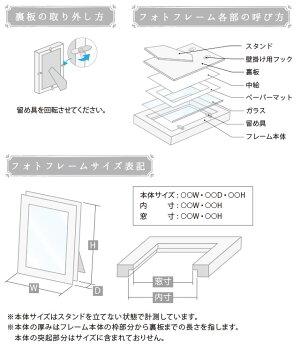 ビアンカウェディングフレーム<卓上用/縦横両用>ポストカードサイズ1枚(L判1枚対応)