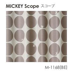 既製カーテンディズニー「ミッキースコープ」100×178cmドレープカーテン/ウォッシャブル/遮光/形状記憶/ベージュ/ブラック