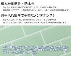 サブウェイタイルシール正方形シート