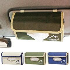 車内収納ワンデルンティッシュボックスホルダー