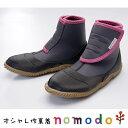 ワークシューズ nomodo(ノモド) NMD502 作業靴 レディース