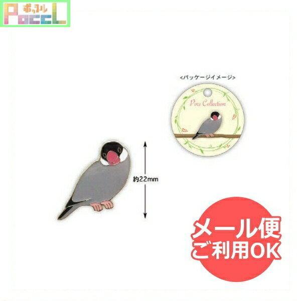 pi: 鳥 ピンズ(文鳥桜) RB-PI001