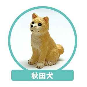 REAL DOG ボールペン(秋田犬)RD-BP014