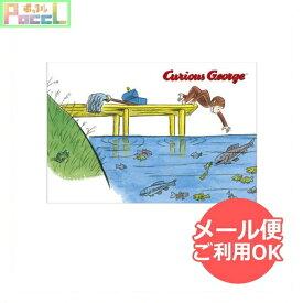 おさるのジョージ ポストカード(おさかな)CG-PT502 Curious George