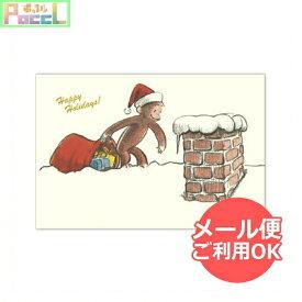 おさるのジョージ ポストカード(クリスマス煙突)CG-PT509 Curious George