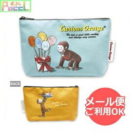 おさるのジョージ ポーチ(キャンディー)CG-PO051 Curious George