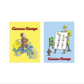 おさるのジョージ メモ帳 全2種類 CG-MP Curious George