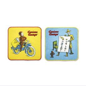 おさるのジョージ タオル全2種類CG-TA Curious George