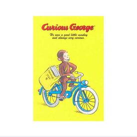 おさるのジョージ ポストカード(自転車)CG-PT505 Curious George