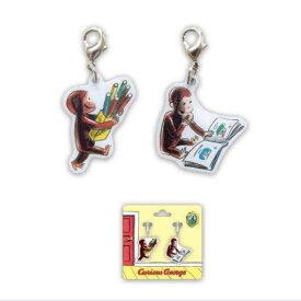 おさるのジョージ チャーム(アルファベット)CG-FC013 Curious George