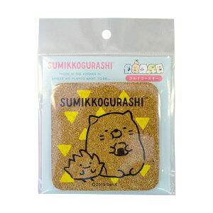 すみっコぐらし スクエアコースター(ねこ) SG351NK Sumikkogurashi