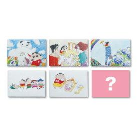 クレヨンしんちゃん ミニキャンバス vol.1(全6種類アソート)KS-MC00A Crayon sinchan