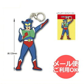 クレヨンしんちゃん ラバーキーホルダー(アクション仮面)KS-KH503 Crayon shinchan