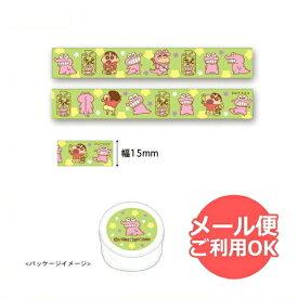 クレヨンしんちゃん マスキングテープ(ワニ山さん)KS-MT006 Kureyon sinchan